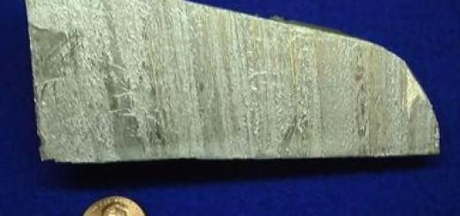 Kebanyakan logam, seperti aluminium ini, merupakan padatan pada suhu kamar